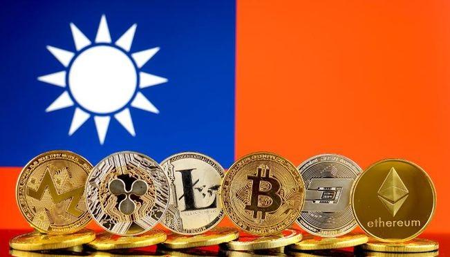 Taiwan Blockchain Summit
